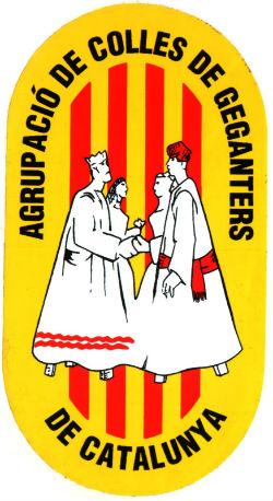 XI Trobada de gegants de la gegantona Ètnia a Sant Andreu de la Barca - Aigüestoses
