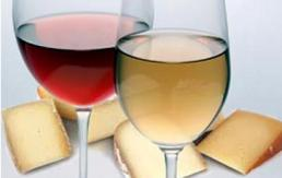 XXXVII Fira de vins i caves de Catalunya a Pals. Font: web de l'Ajuntament de Pals