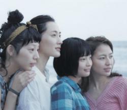 Projecció de la pel·lícula Nuestra hermana pequeña