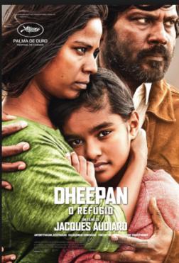 """Projecció del documental """"Dheepan"""", de Jacques Audiard (2015). Font: www.albacete.es"""