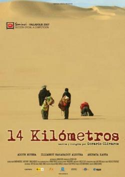 Projecció de la pel·lícula 14 kilómetros, de Gerardo Olivares (2007)
