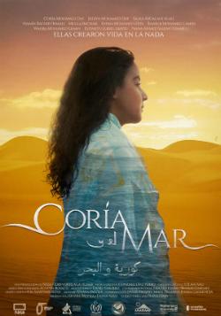 "Projecció de la pel·lícula""Coría y el mar"", de Diana Nava (2014). Font: sensacine.com"