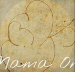 Concert del grup MamaOm