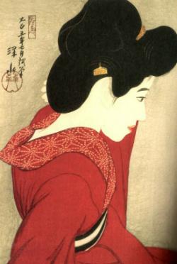 Exposició 'Ito Shinsui. Tradició i modernitat'